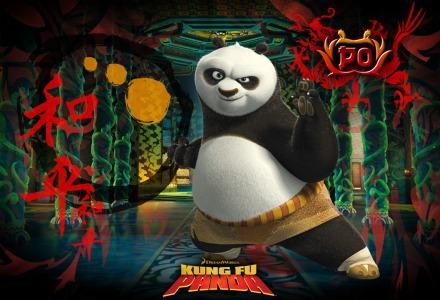 poza kung fu panda 2011