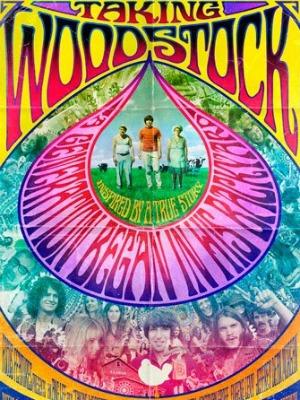 afis taking woodstock