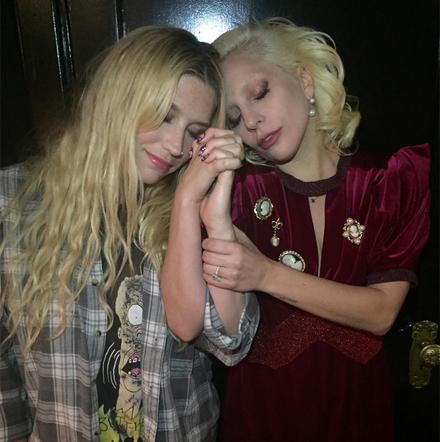 Lady Gaga violata