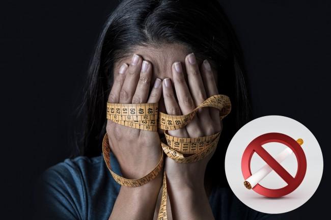 scădere în greutate pentru foștii fumători)