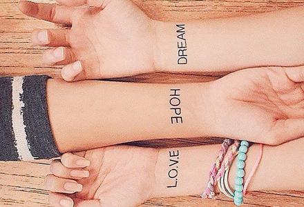 tatuaj_scris_motivational