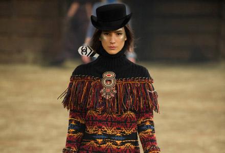 haine western