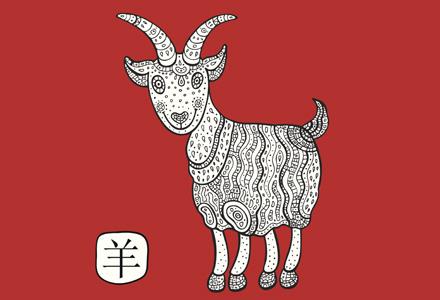 capra zodiac chinezesc