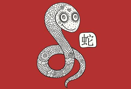 sarpe zodiac chinezesc