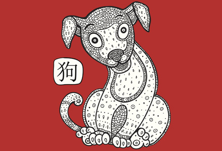 caine horoscop chinezesc
