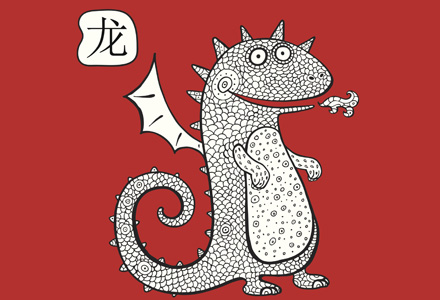 dragon horoscop chinezesc