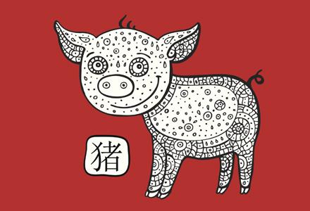 mistret horoscop chinezesc