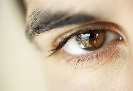 examinarea ochilor pentru bărbați dacă se pierde vederea