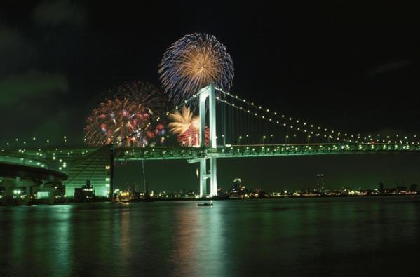 poza revelion in tokyo