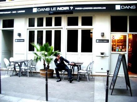 restaurant dans le noir intuneric mancare masa special ciudat paris new york