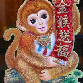 Horoscop chinezesc Anul Maimutei. Cum sunt persoanele nascute in Anul Maimutei