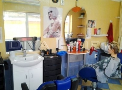 Neti Salon