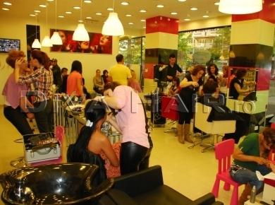 Saloane De Infrumusetare Cosmetica Salon Frumusete