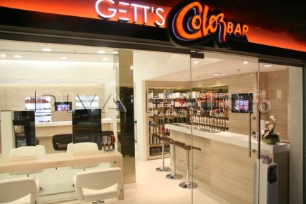 Getts Hair Studio Jw Marriott Grand Hotel Salon De Infrumusetare